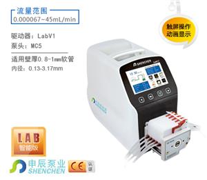 流量型蠕动泵LabV3;实验室专用蠕动泵报价;流量型蠕动泵促销;厦门蠕动泵现货;