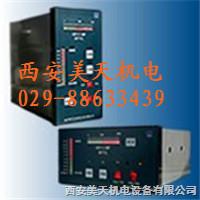 UDX-42电极式水位调节仪控制器