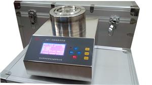 国内采购JYQ-I浮游细菌采样器找华宇净化制造厂家