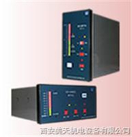 锅炉液位控制仪SZD-A竖表