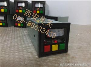 DFQ-6100模拟操作器厂家制造