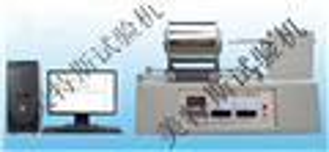 MTSY-14陶瓷砖热膨胀测定仪