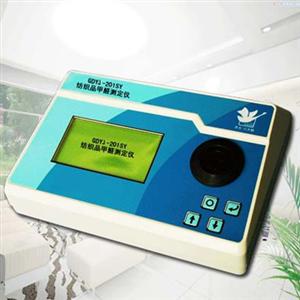 GDYJ-201SY纺织品甲醛测定仪报价