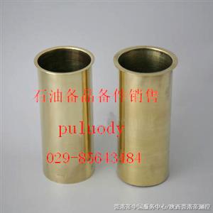 黄铜倾点试管符合GB/T3535-2006
