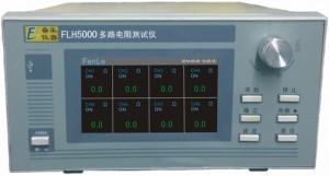 奋乐多路电阻测试仪(32路)