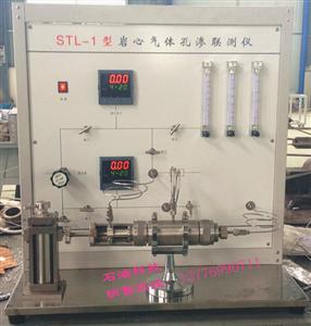 STL-1型米6体育气体渗透率测定仪