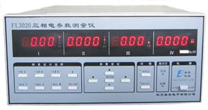 三相电参数测量仪(USB记录)