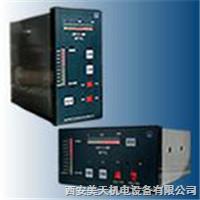 UDX-42锅炉用液位调节仪控制器